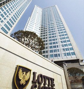 Photo of Lotte Castle President building
